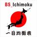 BS_Ichimoku