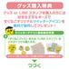 【グッズ・LINEスタンプ購入特典】すぐねこアイコン無料オーダー制作&プレゼント!