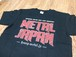 【METAL JAPAN オリジナル】カラーロゴTシャツ