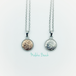 2Way coin necklace
