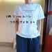 リバイバル企画 スペースTシャツ  12C37G C柄 マンonムーン サイズ3+