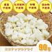 ココナッツ(90g)ドライフルーツ ダイス オーガニック栽培 砂糖不使用 無添加