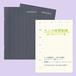 大人の時間割ノート2冊・使い方のアイディア集のセット
