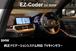 BMW NBT EVO (ID5 / ID6 / ID7)対応 TVキャンセラー