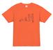 001 棒人間オレンジ