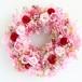 プリザーブドフラワー リース S プリンセスピンクのバラとアジサイのいちごタルトリース 直径20cm