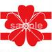 仁和寺 紋様落款 <MS017> 神紋・寺紋 はんこ (21mm 印鑑)