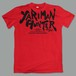 映画『YARIMAN HUNTER』ロゴTシャツ(Red)