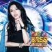 【限定盤】EXTRA BASS -DRIVE BEST- Mixed by DJ RAIN