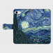 The Starry Night iPhone Cover
