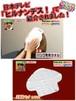 日本テレビ「ヒルナンデス」で「パック専用タオル」と紹介された[imabaritowel4170】タグ付き雲ごこち美肌湯パック