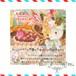 【コミックス】ミミまん/サイン入りポストカード付き