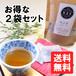 送料無料・2袋セット/鉄釜茶 はぶ茶【ティーパック・4グラム×16個入り】