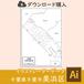 【ダウンロード】千葉市美浜区(AIファイル)