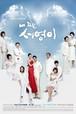 ☆韓国ドラマ☆《いとしのソヨン》DVD版 全50話 送料無料!
