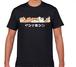 【500円OFFセール/送料無料】イラストマンチカンズ Tシャツ黒 「若林あんじゅ」先生コラボ MまたはXL
