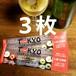 【送料無料】東京シードルコレクション2019 前売チケット3枚(7/21Sun開催)