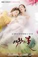 韓国ドラマ【女王の花】Blu-ray版 全50話