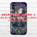 #016-033 iPhoneケース スマホケース iPhoneXS/X ロック おしゃれ メンズ Xperia iPhone5/6/6s/7/8 ARROWS AQUOS タイトル:レイシー 作:nero