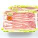 白金豚バラ極薄切り|しゃぶしゃぶ用|4~5人前|冷蔵便