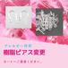 【変更】樹脂ポストピアス ✱金属アレルギー対応✱