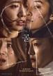 ☆韓国映画☆《ザ・コール》DVD版 送料無料!
