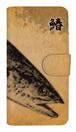 魚拓スマホケース【鰆(サワラ)・手帳型・背景:茶・送料無料】