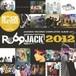 オアーズマンハイ (RO69JACK 2012コンピレーション収録version)