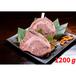 【数量限定!】国産A4~A5黒毛和牛リブロース(ステーキカット)合計1200g(6~8人前)送料無料で13129(イサイニク)円(税込)お中元 | プレゼント | ギフト