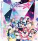 煌めき☆アンフォレント 1stアジアツアー2019FINAL LIVE Blu-ray