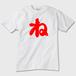ねTシャツ かわいいTキュート、おもしろT ※トナー熱転写