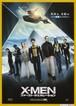 (2) X-MEN ファースト・ジェネレーション