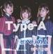 【CD-R】ヒペリカム / いちにのさんらいず!(シングル)