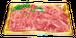 国産牛焼肉用(1パック700g)