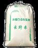 30年産長野県「稲倉棚田」こしひかり玄米25kg