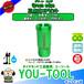 1インチ三点式 ダイヤモンドコアビット  Green edge シブヤネジ(27.7mm)