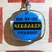 フランス NEUBAUER[ノイバウアー]プジョー自動車販売店ノベルティ ブルボンキーホルダー