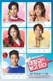 ☆韓国ドラマ☆《チャングムが見ている》DVD版 全16話 送料無料!