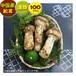 【進物】中国産松茸★約100g