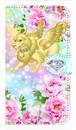 【鏡付き Sサイズ】富貴の神獣 貔貅 PiXiu The Divine Animal of Abundance 手帳型スマホケース