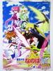 Magical Girl Lyrical Nanoha A's Vol.3 - B2 size Japanese Anime Poster