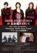 5/7@心斎橋JANUS入場最速手売りチケット※商品説明を必ずお読みください