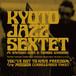"""【ラスト1/12""""】KYOTO JAZZ SEXTET feat. Navasha daya & Tomoki Sanders - YOU'VE GOT TO HAVE FREEDOM / MISSION (Unreleased take)"""