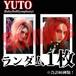 【チェキ・ランダム1枚】YUTO(BabyDollSymphony)