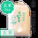 【新米】令和2年産 コシヒカリ 玄米5kg