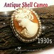 アールデコ アンティーク☆秀逸な手彫り シェル カメオ パールビーズ ブローチ 1930s 小ぶり 上品
