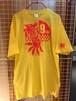 【大怪店】1125 九尾の狐Tシャツ(黄/XL)