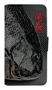 魚拓スマホケース【尾長(オナガグレ)・手帳型・背景:黒・送料無料】