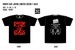KOB10 EAST JAPAN LIMITED COLOR T-shirt