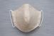 gold flax mask (内側hemp)